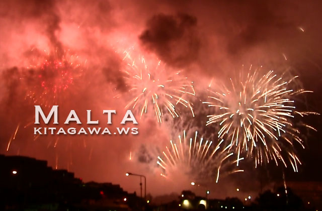 マルタ国際花火大会 Malta International Fireworks Festival