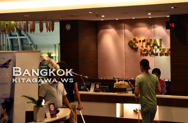 Royal Silk Lounge