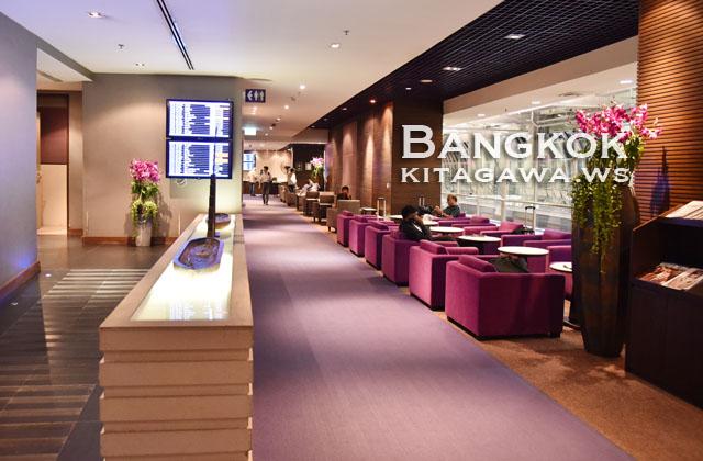 スワンナプーム空港 タイ国際航空 ビジネスクラスラウンジ