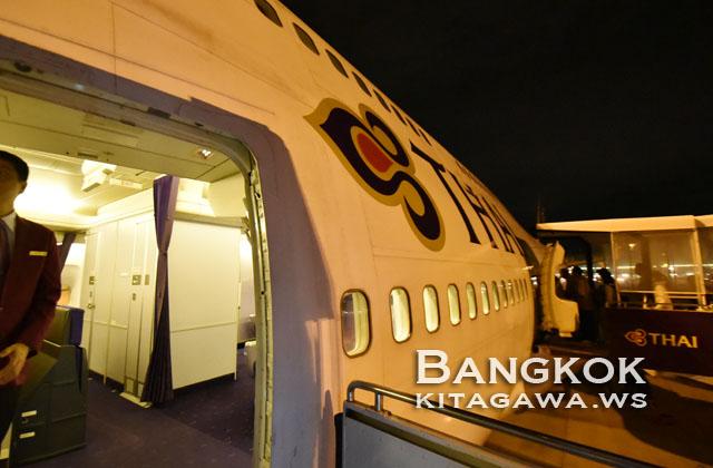 タイ国際航空 ボーイングB747-400 ジャンボジェット