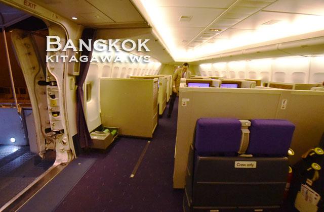 タイ航空 B747 ファーストクラス