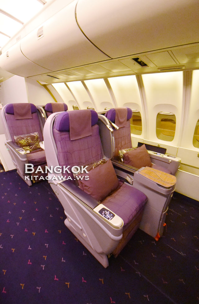 タイ航空 B747 ビジネスクラス