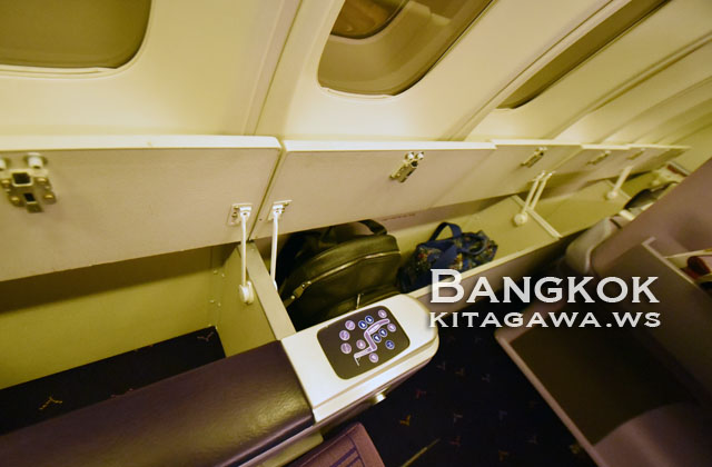 Thai International Airways Business Class