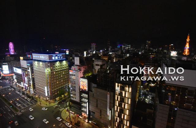 札幌 すすきの ホテル