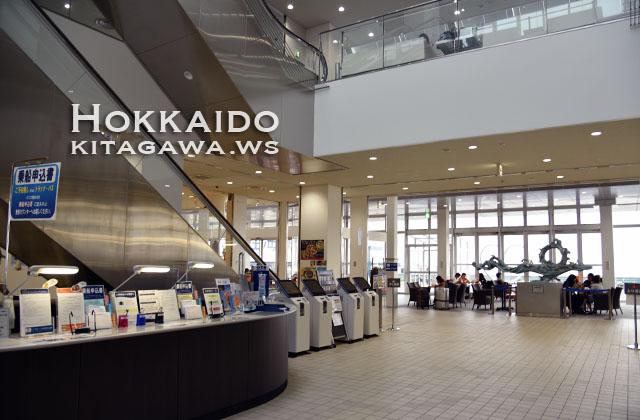 函館フェリーターミナル