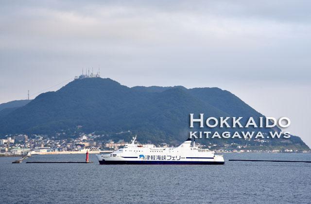 津軽海峡フェリー 函館