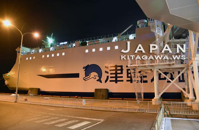津軽海峡フェリー 青森