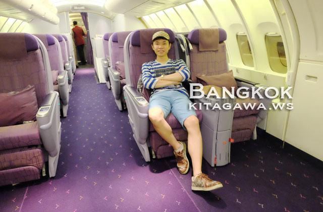 タイ国際航空 ボーイングB747-400 ビジネスクラス搭乗記