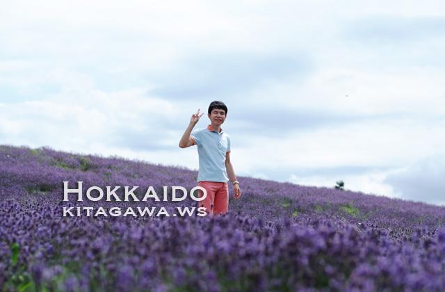 北海道 富良野 旅行記