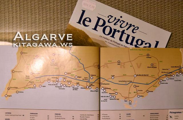 アルガルヴェ 地図