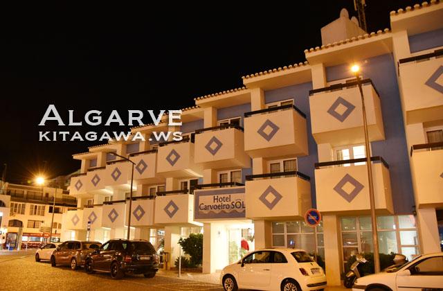 ホテル カルヴォエイロ ソル