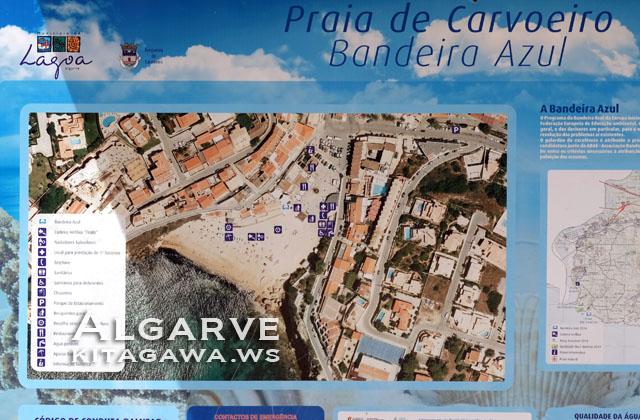 カルヴォエイロ 地図