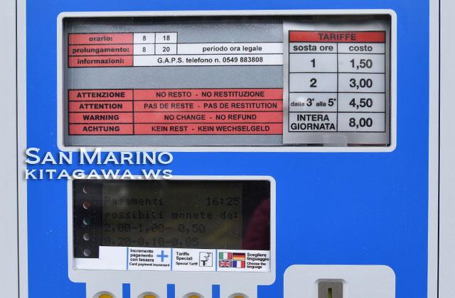 サンマリノ 駐車場 パーキング