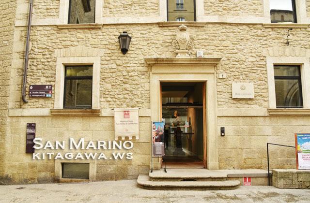 Museo di Stato Repubblica di San Marino