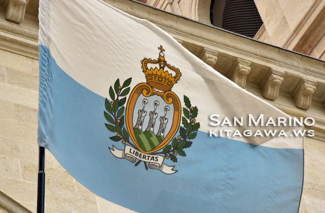 サンマリノ共和国 国旗