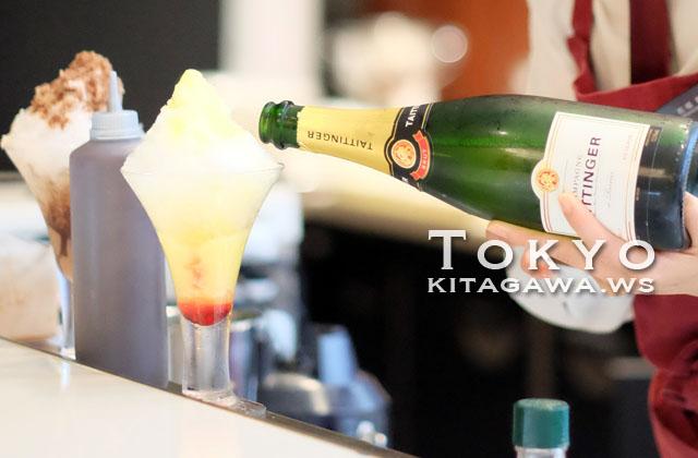 The Champagne Bar シャンパン・バー