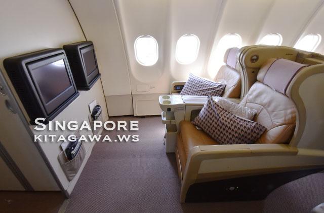 シンガポール航空バルクヘッド