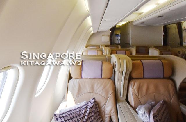 シンガポール航空シート