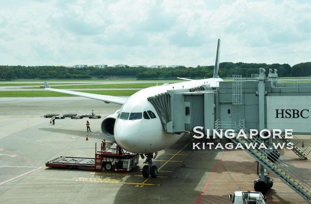 シンガポール航空 エアバス A330-300