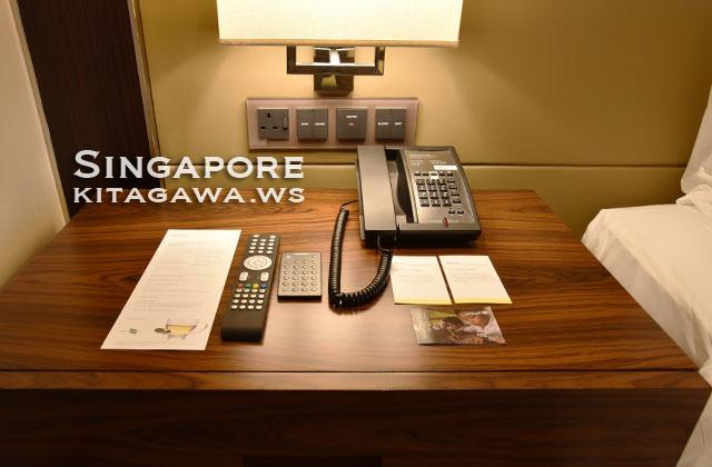 The Westin Singapore