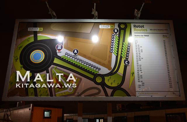 マルタバス Malta Bus