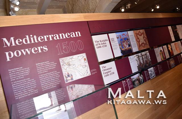 マルタ 国立戦争博物館 ヴァレッタ