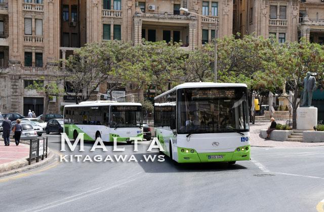 マルタバス