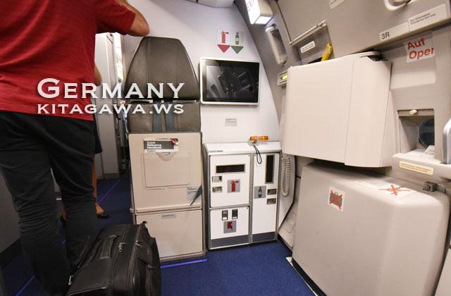 Lufthansa A340 Economy Class