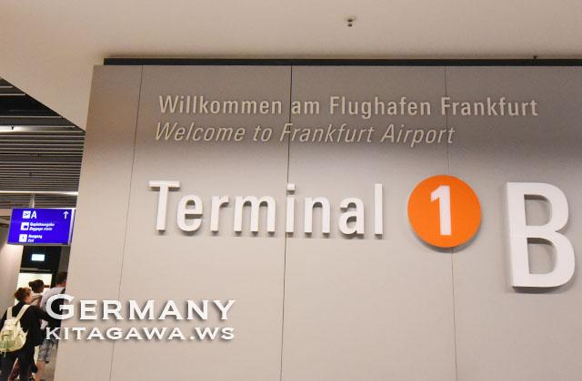 フランクフルト空港 ターミナル1B