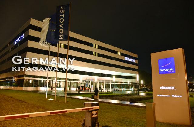 Novotel München Airport Hotel