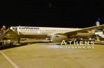 ルフトハンザ航空A321エコノミークラス搭乗記