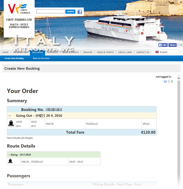 Virtu Ferries Booking