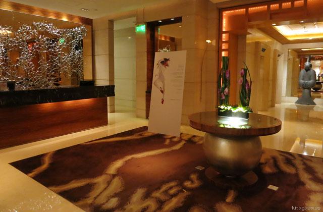 上海外灘中心威斯汀大飯店