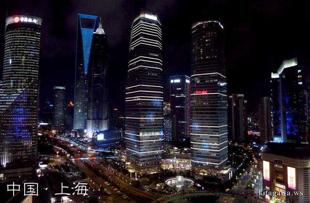 浦東 夜景