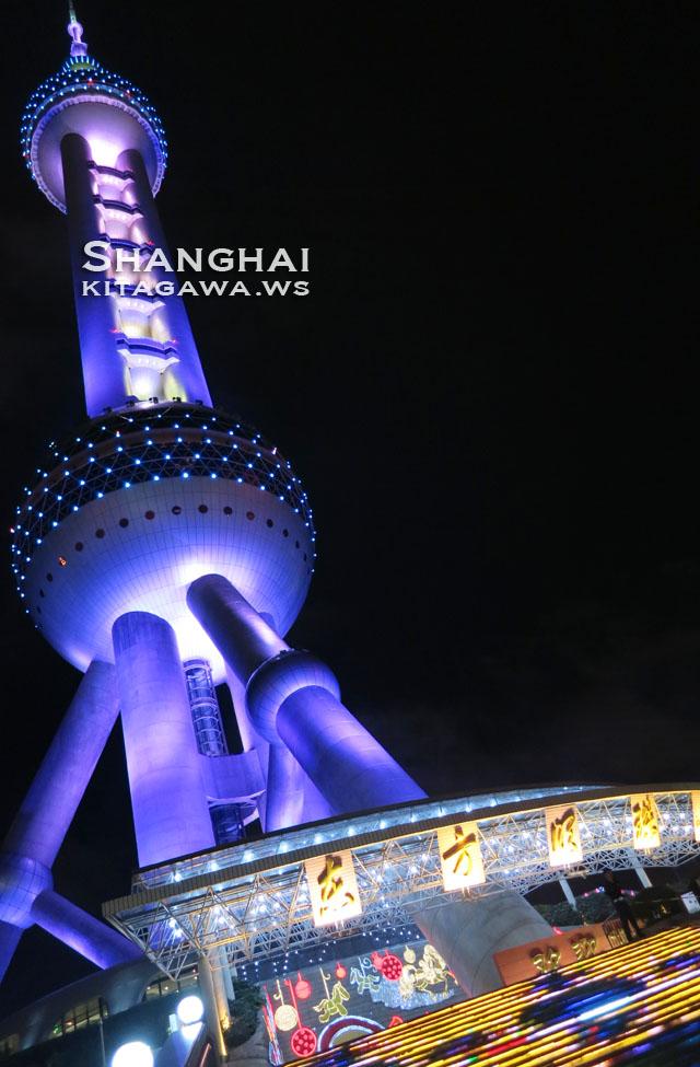 上海 東方明珠電視塔 タワー