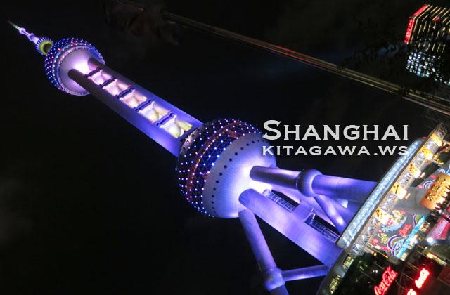 上海 東方明珠塔 タワー