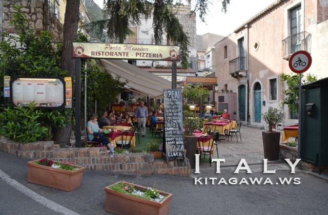 Pizzeria Porta Messina Taormina