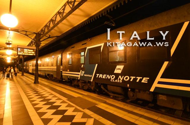 タオルミーナ駅