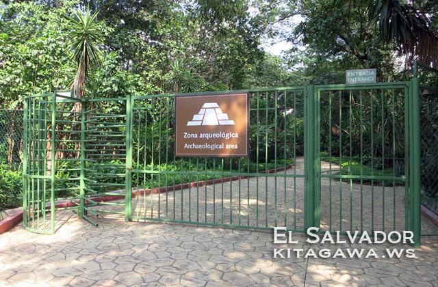 ホヤ・デ・セレンの考古遺跡