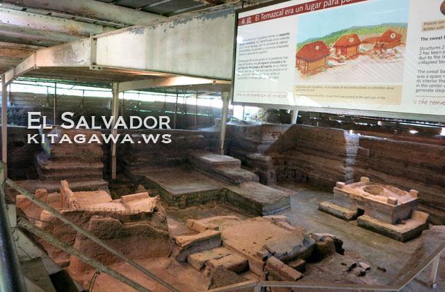 ホヤ・デ・セレン遺跡 Joya de Cerén エルサルバドル