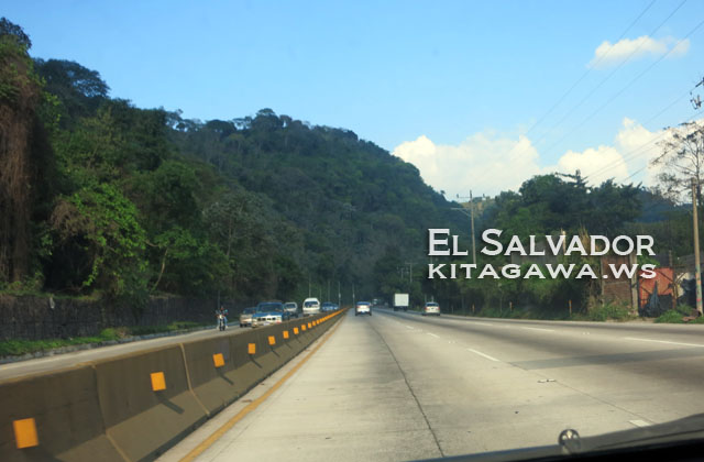 エルサルバドル旅行記