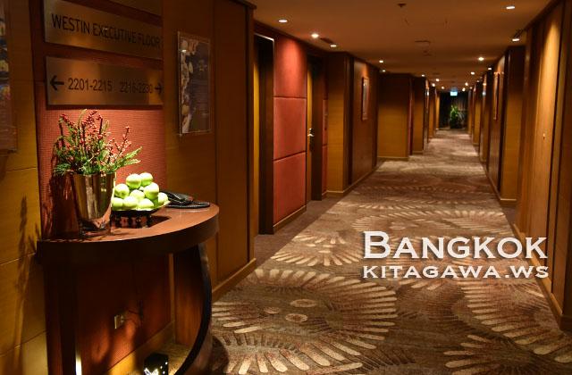 The Westin Grande Sukhumvit Bangkok Hotel