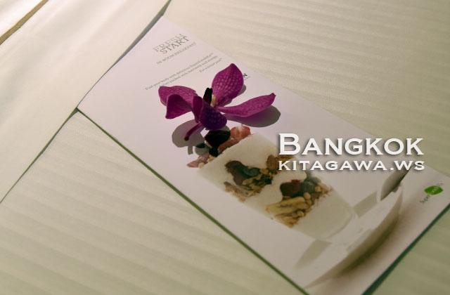 Westin Grande Sukhumvit Bangkok Hotel