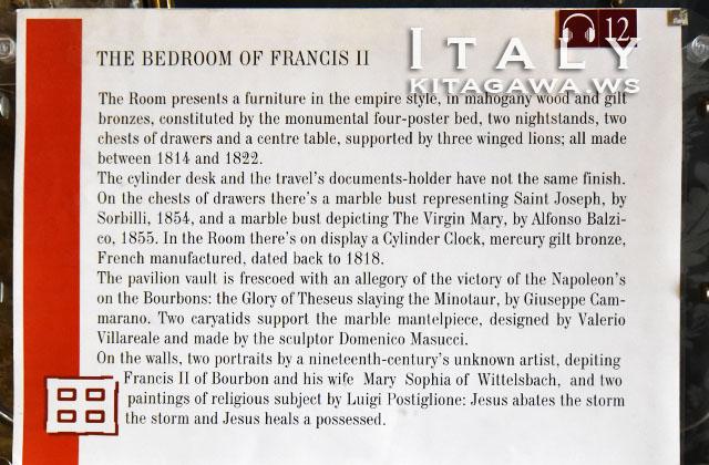Bedroom of Francis II
