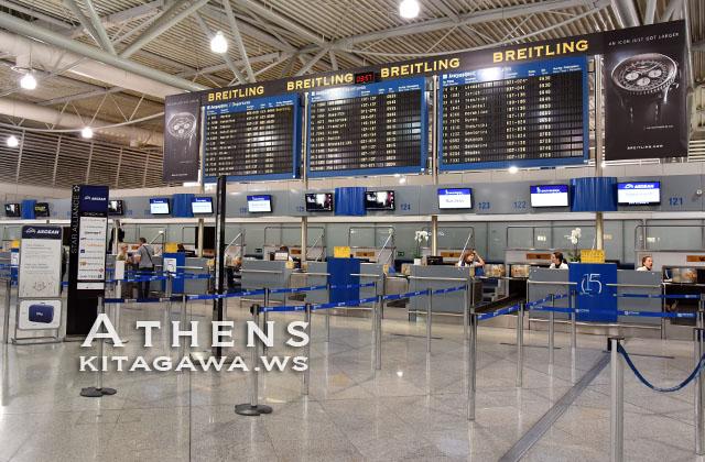 アテネ国際空港 ATH