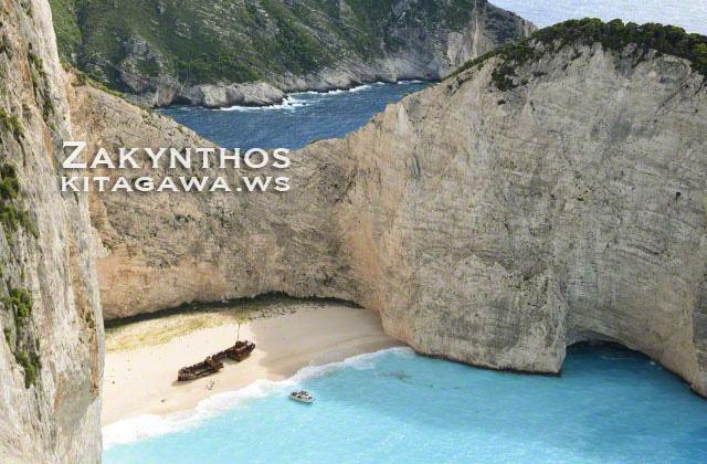 ナヴァイオ シップレックビーチ ザキントス島 ギリシャ