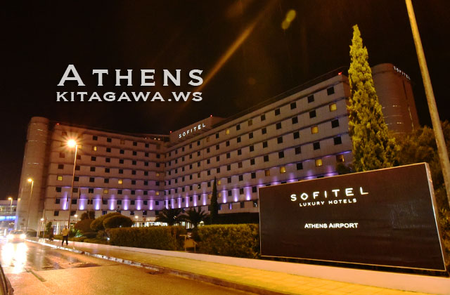 ホテル ソフィテルアテナエアポート