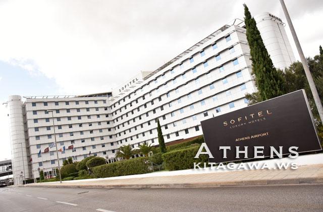Hotel Sofitel Athens Airport ソフィテルアテネエアポートホテル
