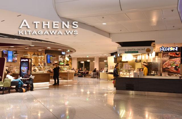 アテネ空港 国際線 Aコンコース