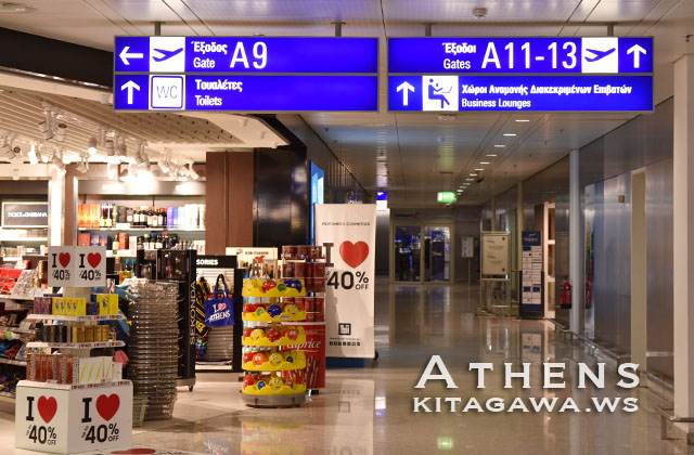 アテネ空港 ラウンジ ワンワールド